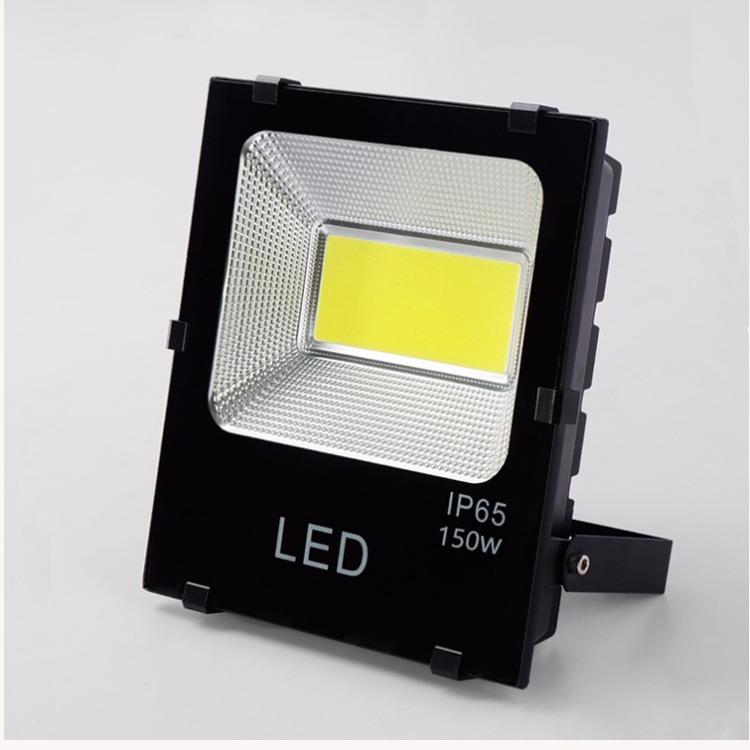 淄博LED投光灯