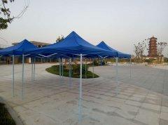 七星彩开奖结果走势图户外帐篷遮阳棚遮阳伞