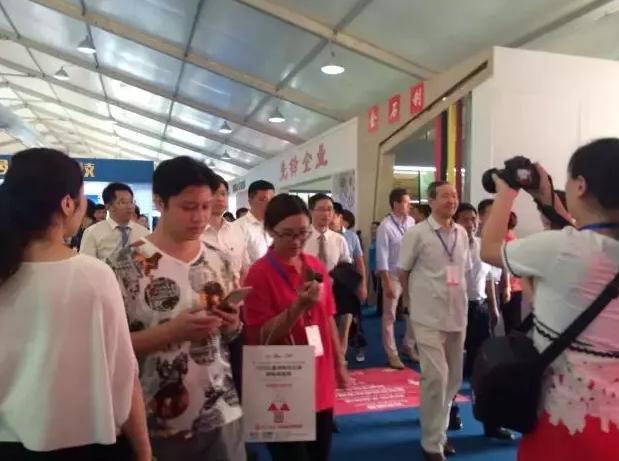 淄博陶博会